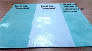 """Применение """"Полилайн-04"""" для ремонта и устройства гидроизоляции кровли"""